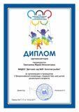 req_85769_diplom_org_smetanina_mariya_ippolitovna-001