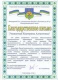 бл.пКоданева 001