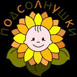 логотип группы №16 - подсолнушки