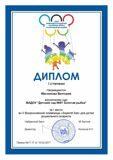 req_85769_diplom_pup_myasnikova_viktoriya-001