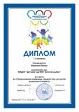 req_85769_diplom_pup_berezina_elina-001