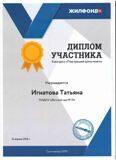 ЖидфондИ.Т.-001