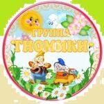 emblema-gnomiki.jpg