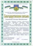 бл.пКняжева 001
