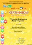 rostok_may_19 интеллектум_page-0013